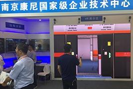 南京康尼:轨道交通虚拟现实系统
