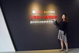 上海交大-曼恒VR创新教育实验中心