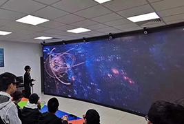 北京大学-沉浸式虚拟现实实验中心